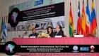 Primer encuentro internacional del Cono Sur de la Asociación Psiquiátrica de América Latina y de la Sociedad de Psiquiatría del Uruguay - Radisson Montevideo Victoria Plaza Hotel