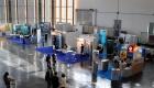 XVIII Curso PanAmericano de Oftalmología - Centro de Convenciones de Estoril (Portugal 2011)(4)