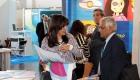 XVIII Curso PanAmericano de Oftalmología - Centro de Convenciones de Estoril (Portugal 2011)(1)
